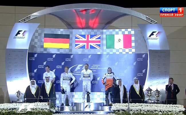 «Формула-1». Гран-при Бахрейна. Подиум