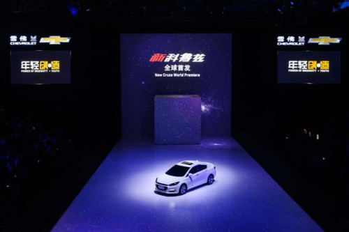 2015 Chevrolet Cruze. Мировая премьера на автосалоне в Пекине