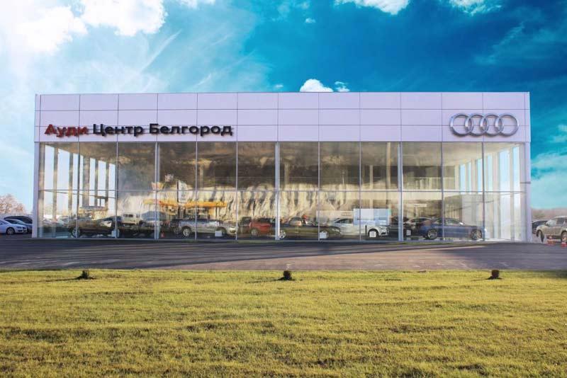 «Ауди Центр Белгород», дилер Audi, Белгород
