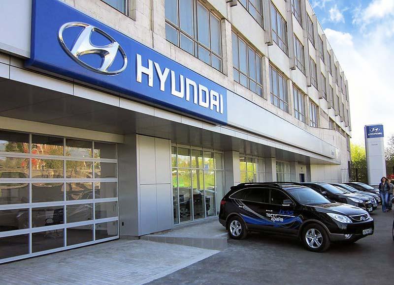 Genser, дилер Hyundai, Москва