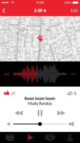Приложение Seat Street Sound