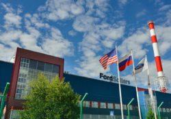 Завод Ford Sollers во Всеволожске, Ленинградская область