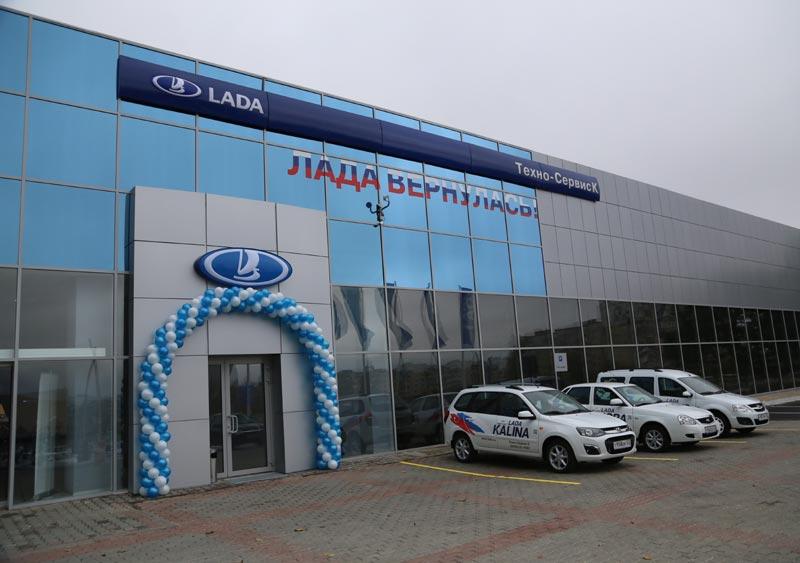 «Техно-Сервис Крым», дилер Lada в Крыму
