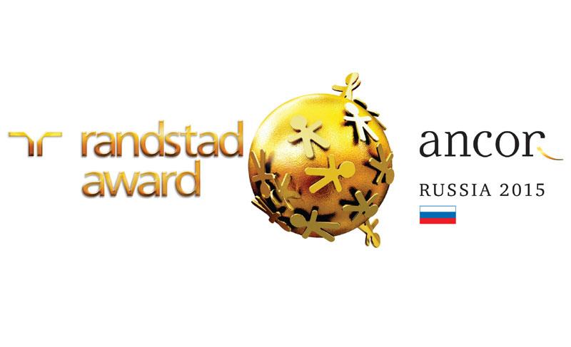 Премия Randstad Award