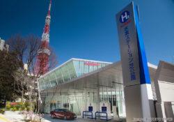 Шоу-рум Toyota Mirai, Токио