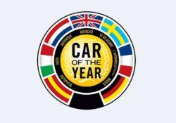 Автомобиль горда в Европе (ECOTY)
