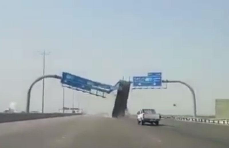 ДТП в Саудовской Аравии