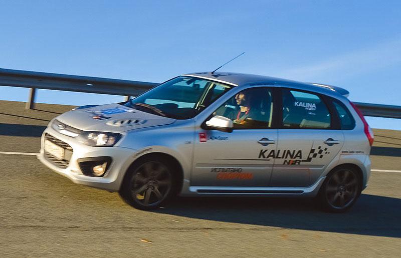 2016 Lada Kalina NFR