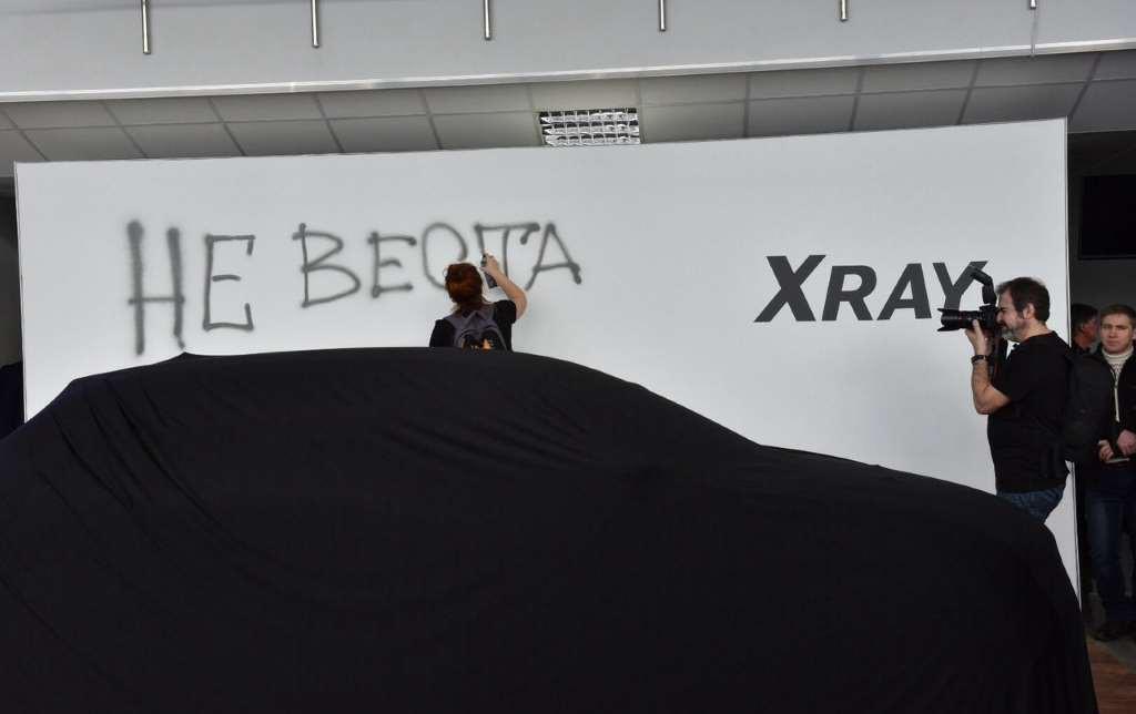 2016 Lada Xray. XDay - старт продаж Lada Xray в России