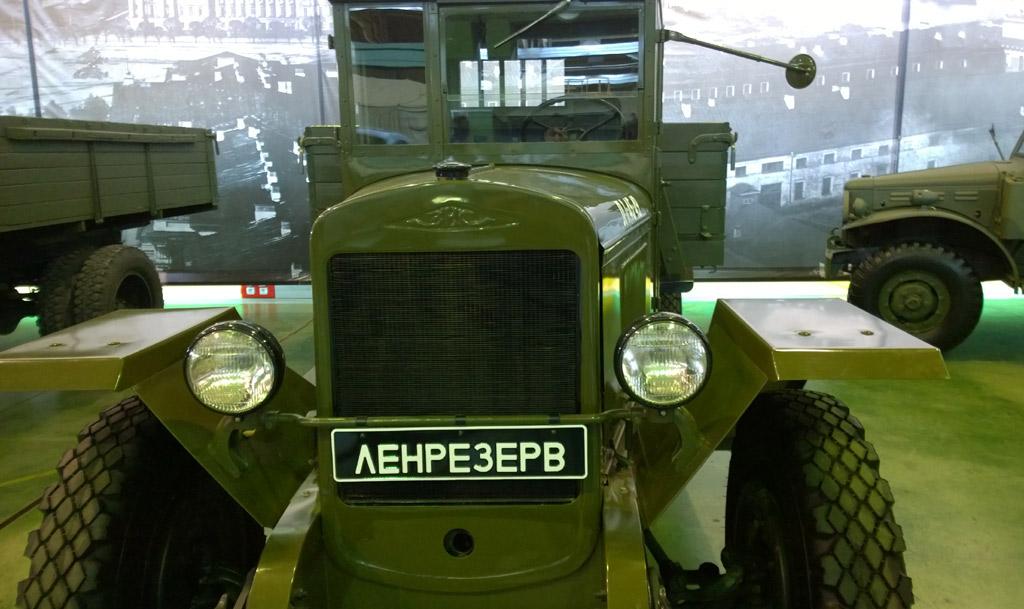 "Выставка ""Ленрезерва"", Санкт-Петербург"