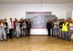 Десятилетний юбилей завода Nissan в России