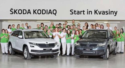 Старт производства Skoda Kodiaq на заводе в Квасинах, Чехия