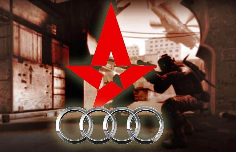 Audi спонсирует киберспорт