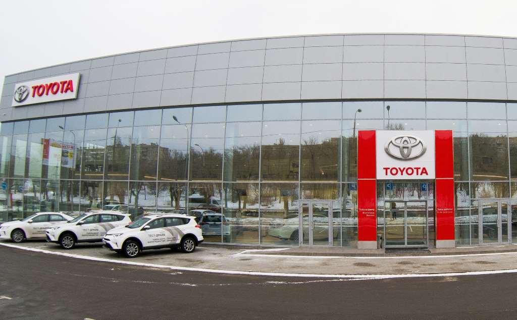 «Тойота Центр Волгоград Восток» - дилер Toyota в Волгограде