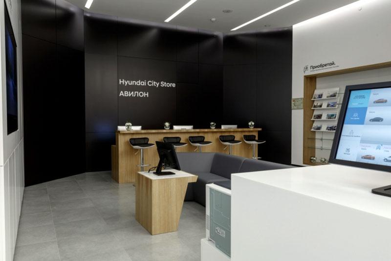 Цифровой шоу-рум Hyundai City Store