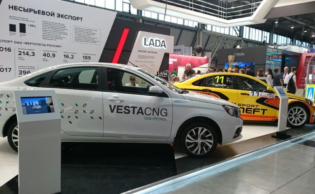 Начались продажи Лада Vesta CNG сгазово-бензиновым агрегатом
