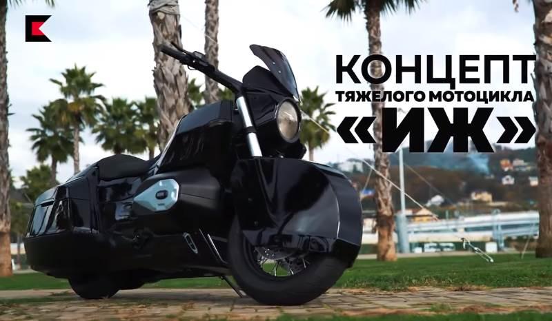 "Мотоцикл ""Иж"" концерна ""Калашников"""