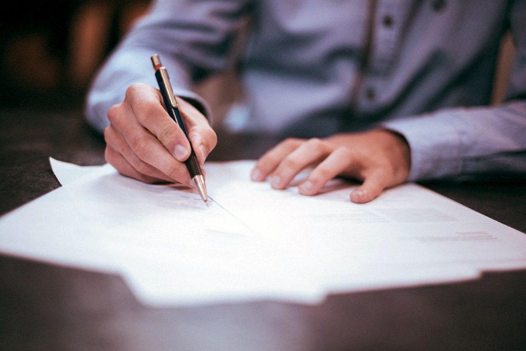 Письмо (заявление)