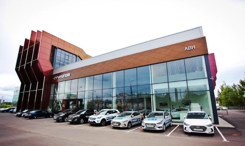 АВН, дилерский центр Hyundai в Великом Новгороде