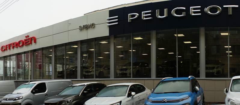 Дилерский центр «Peugeot и Citroёn Элвис» в Саратове