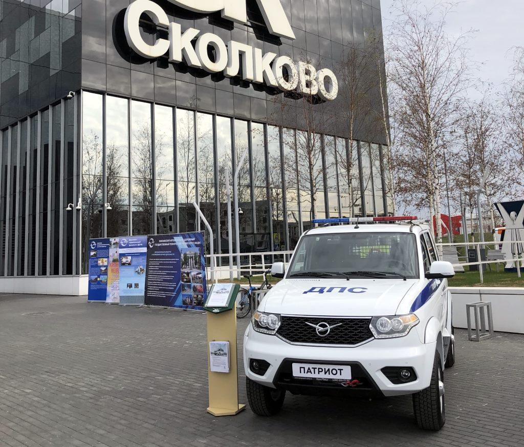 УАЗ Патриот ДПС в Сколково