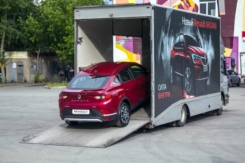 Доставка Renault Arkana на дом