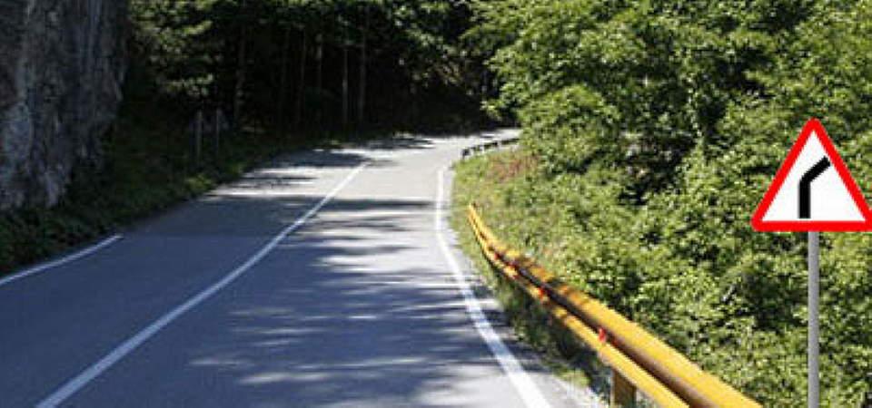 Закругление дороги