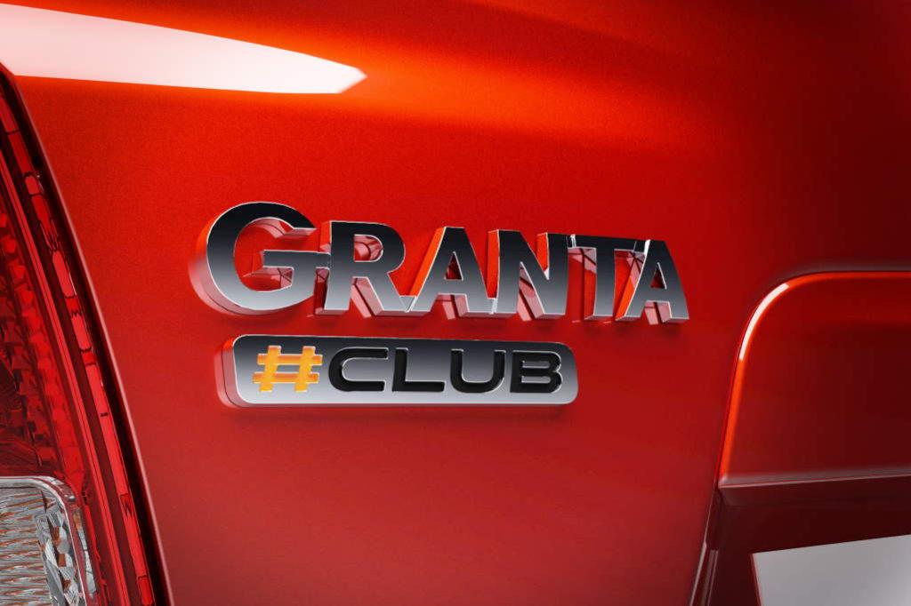 Lada Granta #CLUB