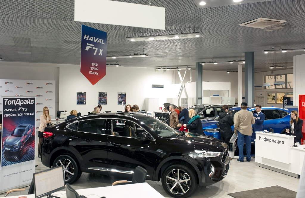 "Дилер Haval компании ""Аларм-Моторс"" в Санкт-Петербурге"