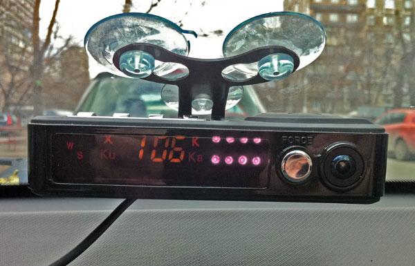 Аавтомобильный регистратор Highscreen Black Box