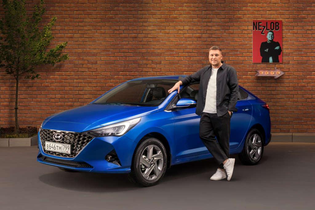 2020 Hyundai Solaris и Александр Незлобин