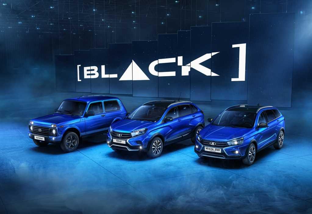 Lada 4х4, Lada Xray Cross и Lada Vesta SW Cross в версии [BLACK]