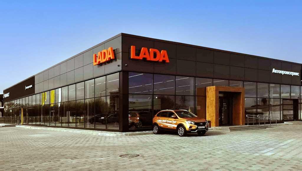 «Автопромсервис», дилер Lada в Бобруйске, Белоруссия