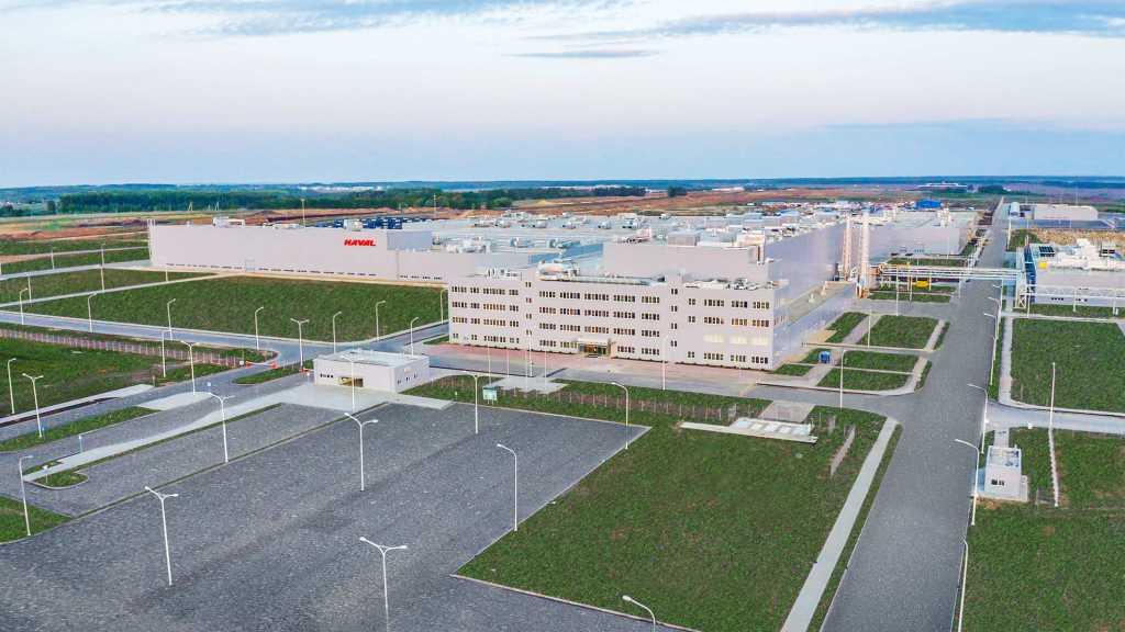 Завод Haval в Тульской области