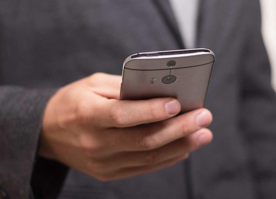 Мобильный телефон (смартфон)