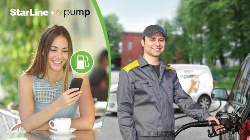 StarLine + PUMP. Заправка автомобиля на дому