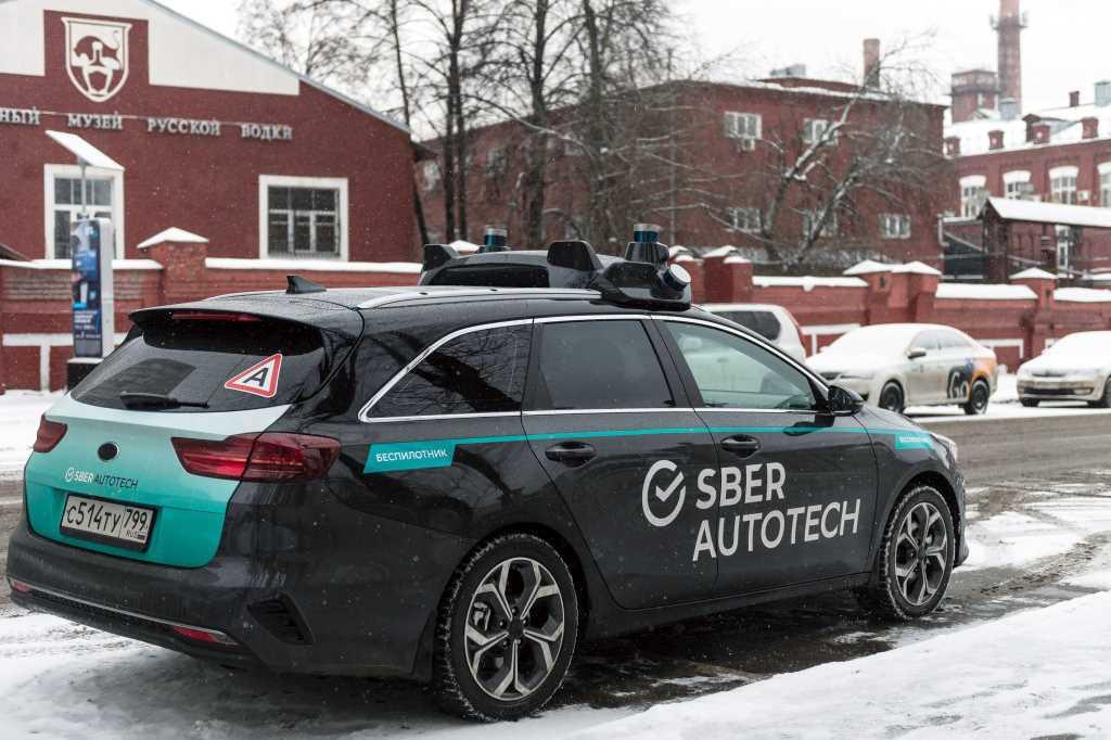 Sber Automotive Technologies - беспилотник Сбера