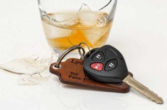 Пьяная езда (алкоголь за рулем)