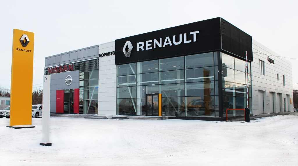 «АКБ» (ГК Боравто), дилер Renault
