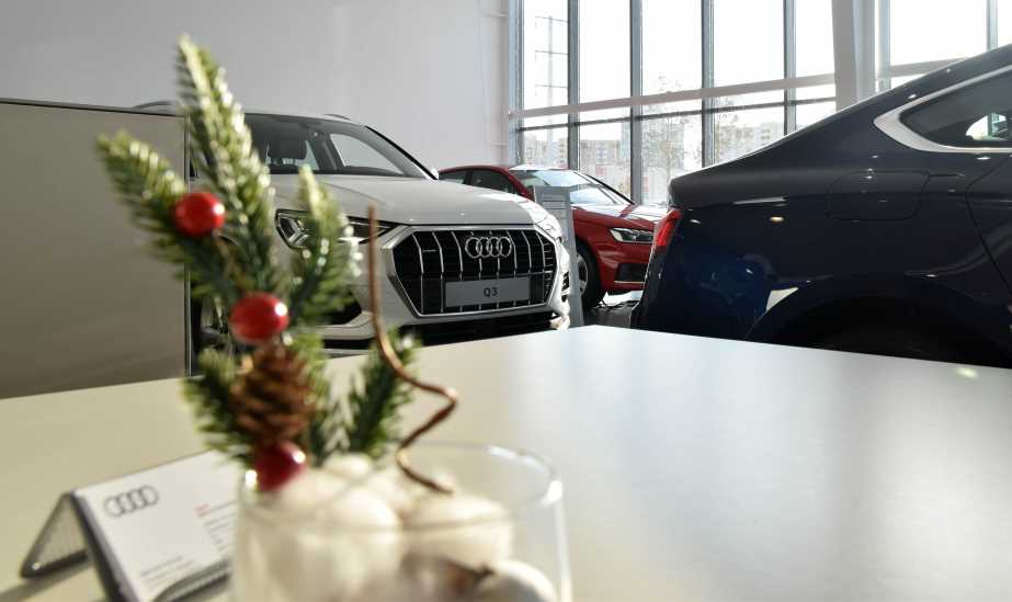 Дилер Audi