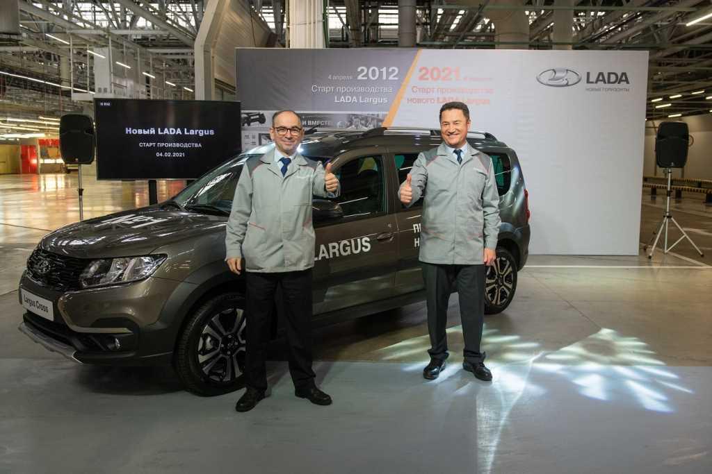 2021 Lada Largus. Старт производства обновленного универсала на АВТОВАЗе