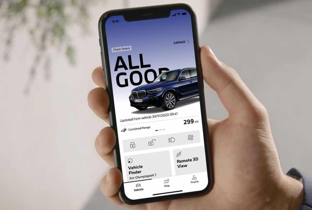 Мобильное приложение My BMW