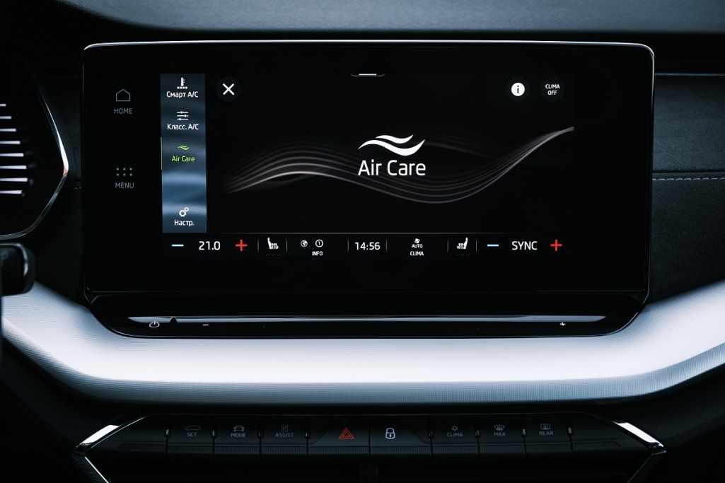 Климатическая установка Air Care от Skoda Auto
