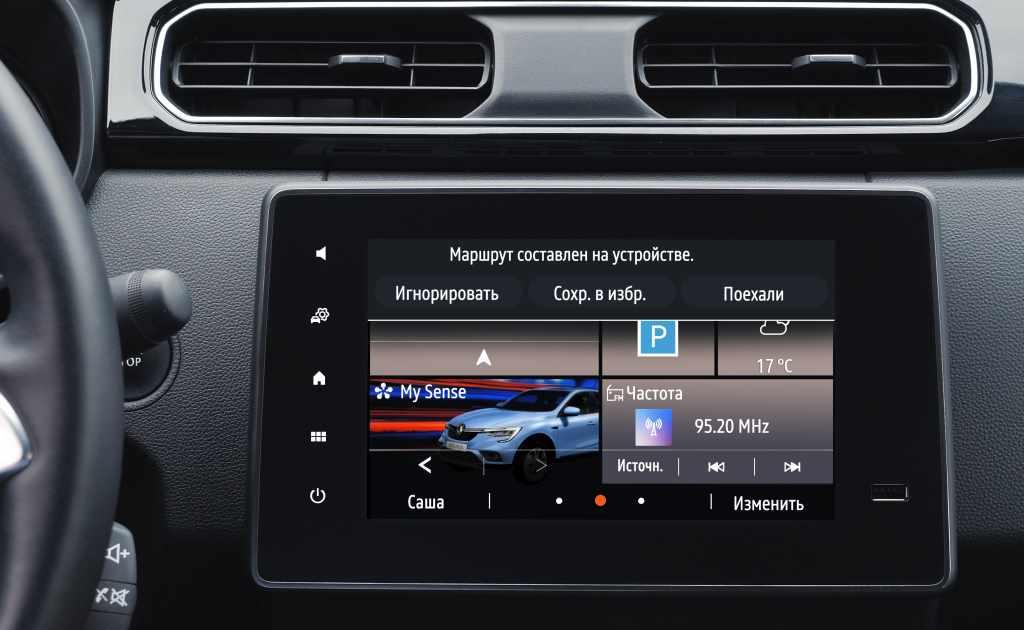 Мультимедийная система Renault EasyLink, подключаемые сервисы Renault Connect