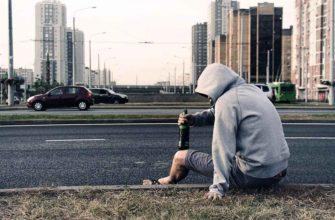 Пьяный человек, дорога