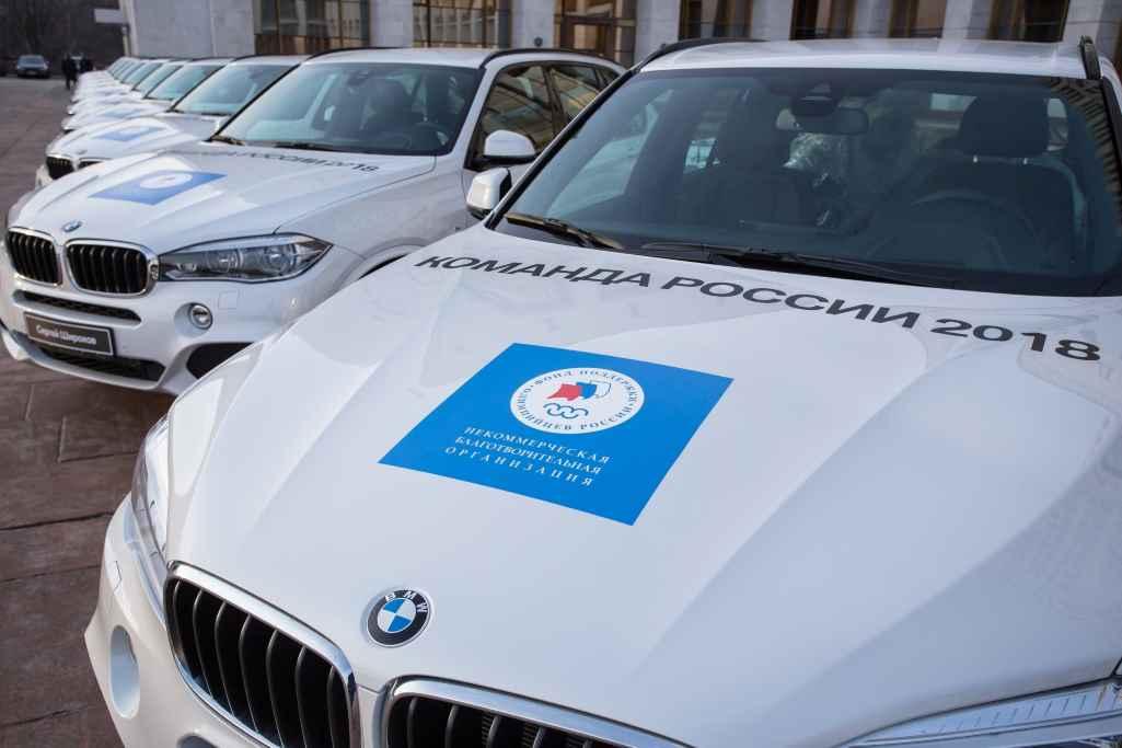 Призерам Олимпийских игр в Пхенчхане вручили автомобили BMW
