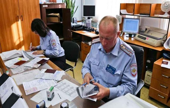 Регистрация автомобиля в МРЭО