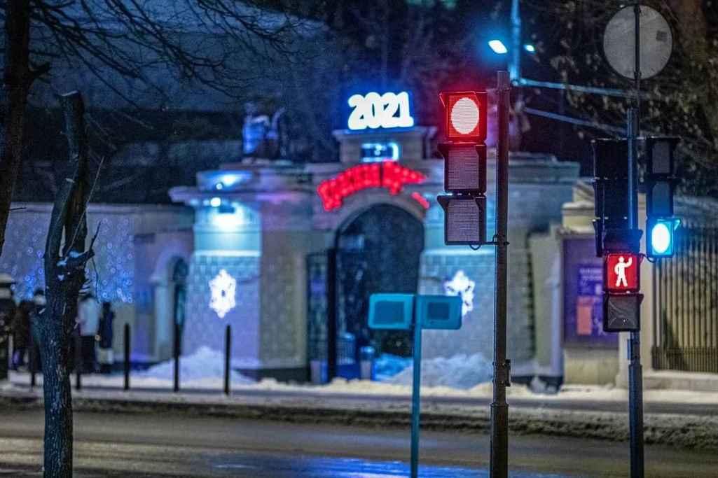 Квадратный светофор в Москве