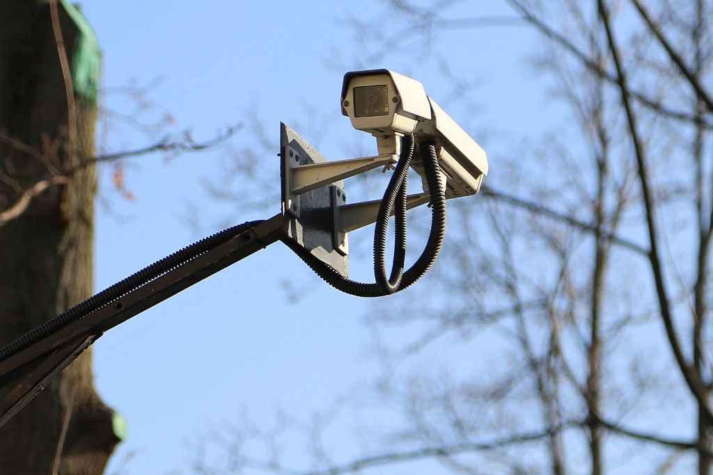 Дорожная камера