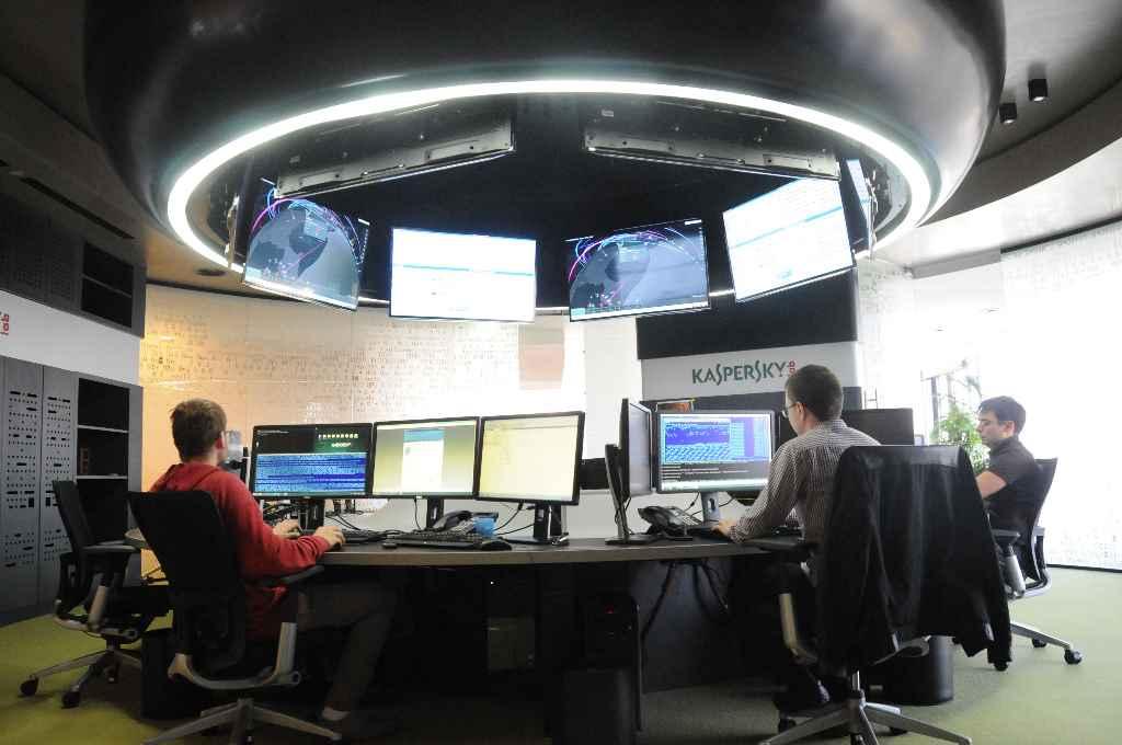 Лаборатория Касперского (Kaspersky Lab)